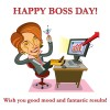 Boss day greeting cartoon Female